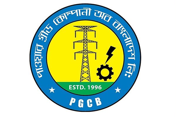 Power Grid Company of Bangladesh
