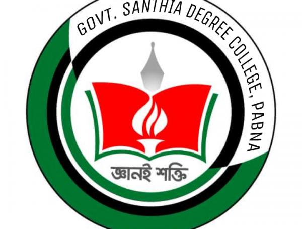 Santhia Degree College, Pabna