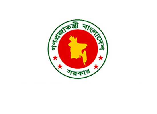 Public Work Department, Natore